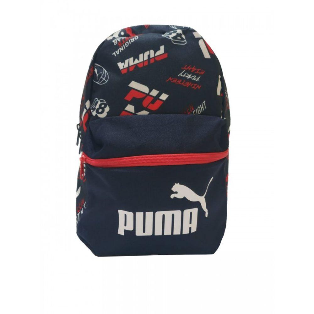 c2fd414f8 mochila-puma-infantil-phase-small-backpack-075488-07-